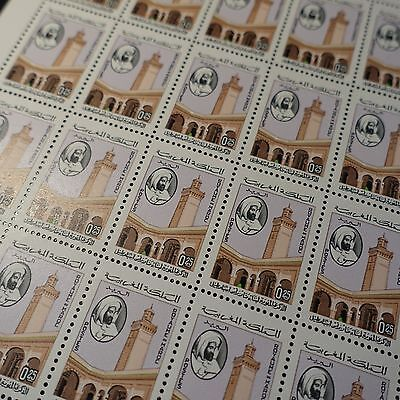 Morocco Morocco N°479 Sheet Sheet 25 Neuf Luxe Mnh Value