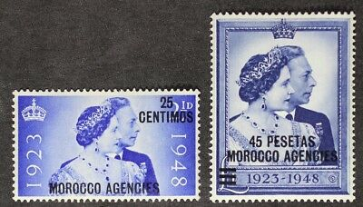 MOROCCO AGENCIES 1948 GVI SILVER WEDDING MINT NH (Lot#3)