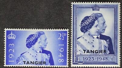 TANGIER (Morocco Agencies) 1948 GEORGE VI SILVER WEDDING MINT NH