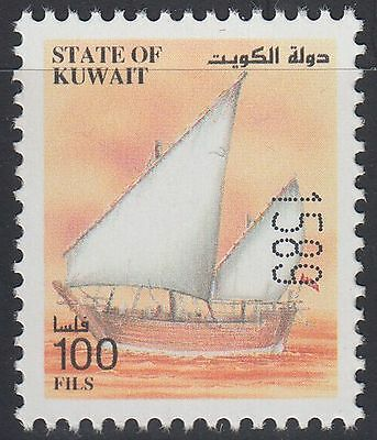Kuwait 2003 ** Mi.1783 Schiffe Boats Ships Coil stamps