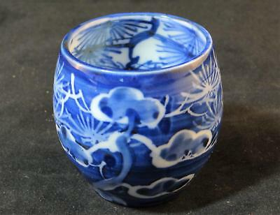 Chinese Blue/white Porcelain Cup Or Brush Pot, Unusual Mark On Bottom