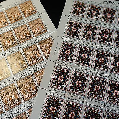 Morocco Morocco N°692/693 Sheet Sheet 25 Neuf Luxe Mnh Value