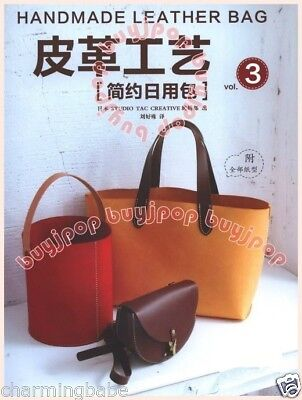 SC Japanese Craft Pattern Book Handmade Leather Bag Step by Step Guide #18