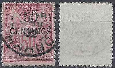 France Colony Morocco N°6A Obliteration Stamp Has Date Value