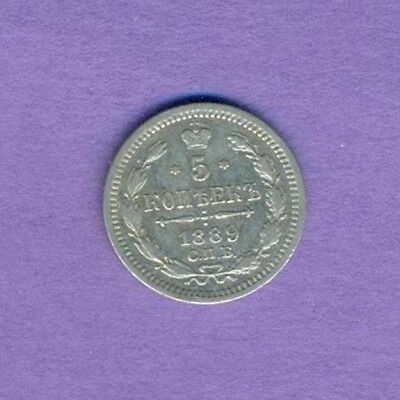 Old Silver Coin Of Russia 5 Kopeks 1889 Russland 235