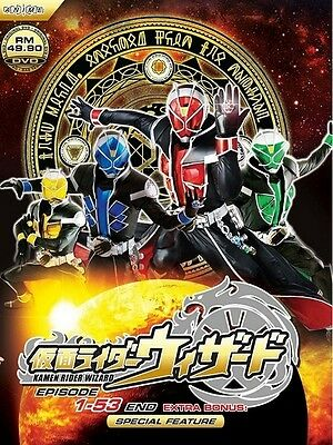 KAMEN RIDER WIZARD | Episodes 01-53 | English Subs | 3 DVDs (M1644)-LU