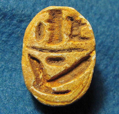 Supposedly Early Iron Age Egypt / Judaea Scarab Unusual  type Archaeology.