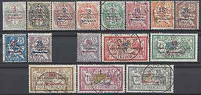France Colony Morocco N°37 To The No.53 Except N°46 - Obliteration Cad - Value