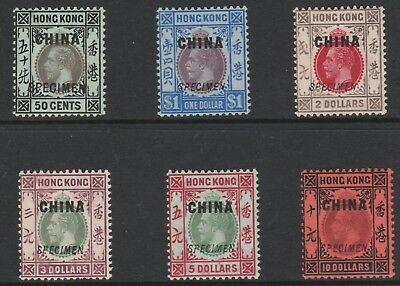 103 HONG KONG - CHINA KG5 set opt'd  SPECIMEN mint only about  400  produced