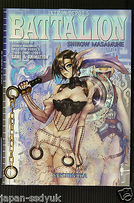 JAPAN Shirow Masamune Art book: Intron Depot 5 Battalion