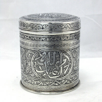 Vintage Egyptian Hand Engraved Silver Lidded Container Box