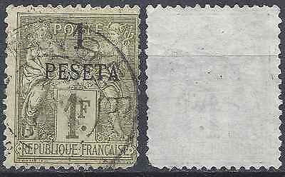 France Colony Morocco N°7 Defective Obliteration Stamp Has Date Value