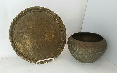 Antique ARABIC HANDMADE PLATE and BOWL Brass with Engraved Design Middle Eastern