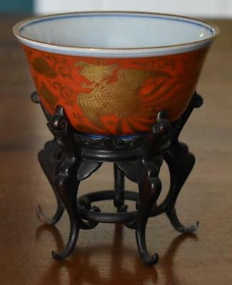 Antique Chinese Ming Dynasty 1465-87 Gold Bird On Red Background Cup On Stand