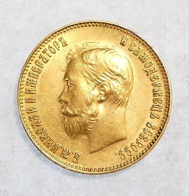 1911  RUSSIA Nikolai II  GOLD 10  Roubles Coin ALMOST UNCIRCULATED
