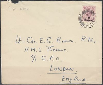 1951 BPAEA Muscat Oman used in DUBAI, Cover to England [bl0409]