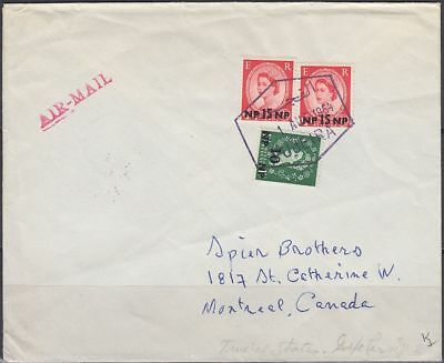 Cover UAE FUJEIRA (BPAEA Muscat Oman stamps) to Canada, QEII ovpt. on G [bl0412]