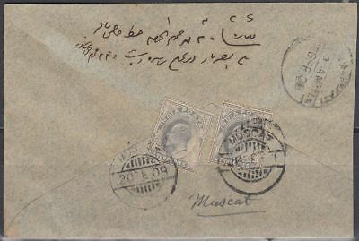 1908 India used abroad, Cover Muscat Oman to Bombay [bl0415]