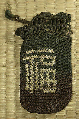 Small Crocheted Bag / Japanese / Antique