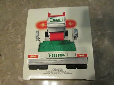 NEW 1994 Hess Toy Rescue Truck Mint In Box