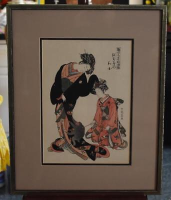 "Rare Isoda Koryusai Japanese Woodblock Print ""Beauties And Pet Monkey"" Framed"