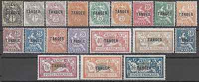 FRANCE COLONY MOROCCO N°80/97 + N°80a NEW WITH ORIGINAL GUM VALUE