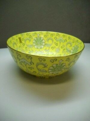 VINTAGE Yellow PORCELAIN Bowl with GREEN & WHITE Floral PATTERN Gold  Rim