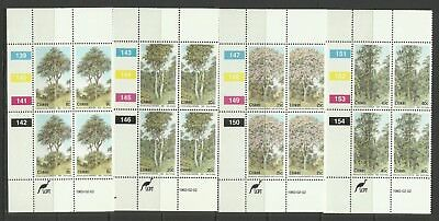 Trees-1983 Ciskei-MNH block of 4 Complete Set with control selvages