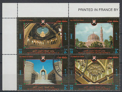 Oman 2002 used Mi.521/24 Zdr. Moschee Mosque [gb676]