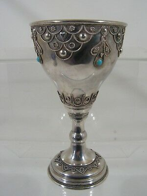 Vintage Judaica Sterling Silver Kiddush Wedding Goblet Set With Turquoise Stone