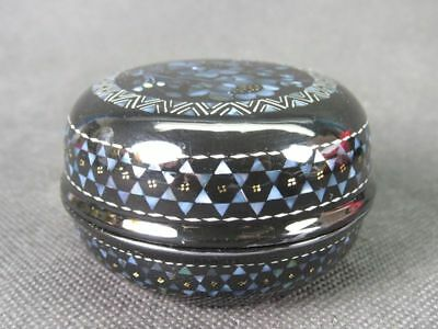 Chinese Wood Embryo Mother Pearl Inlay Lacquerware Box:Circular Flower pattern