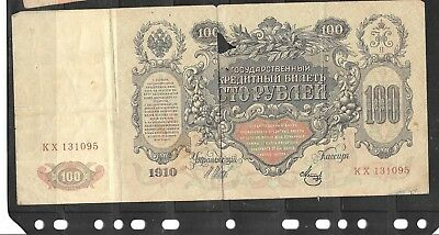 RUSSIA #13b 1912 100 RUBLES AG CIRC HUGE OLD BANKNOTE PAPER MONEY CURRENCY
