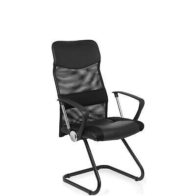 Visitor Chair  / Desk Chair ARTON V  hjh OFFICE