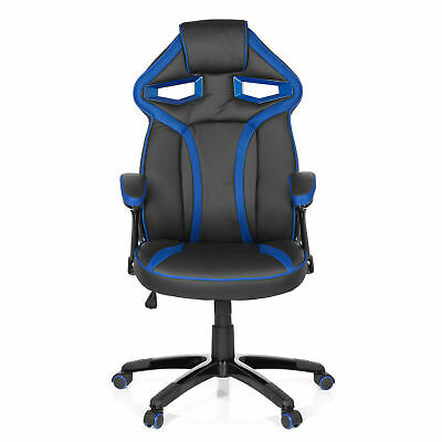 Gaming Chair GUARDIAN PU Leather Office Chair armrests high back hjh OFFICE