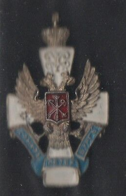 Russian Pin - Good Condition - Hard To Scan - Low Start Price