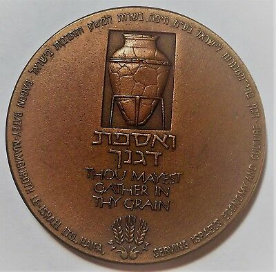 C5582    Large  Israel  60  Mm  Bronze   Medal,