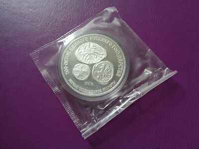 1989 LMD Russia USSR 3 Rouble Sealed PROOF Silver coin First Russian coins