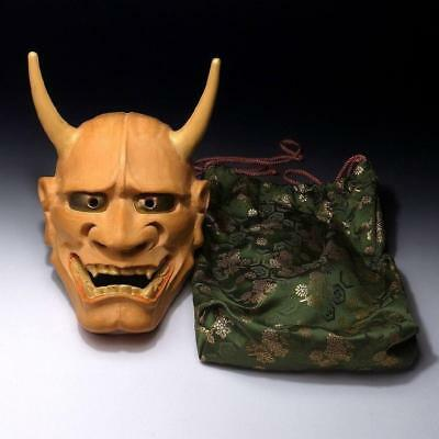 UJ4: Vintage Japanese High-class Woodcarving Hannya Demon Mask, Natural wood