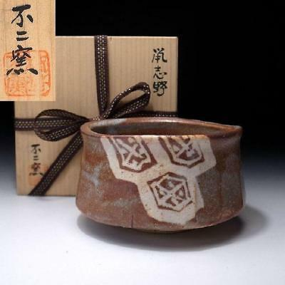 TL5: Vintage Japanese Tea Bowl, Shino Ware by Famous Potter, Wako Sato