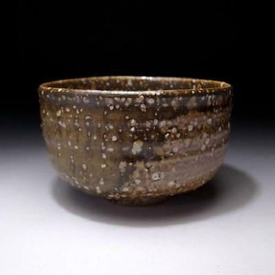 TQ7: Vintage Japanese Pottery Tea Bowl of Shigaraki Ware
