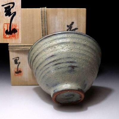 UP2: Vintage Japanese Pottery IDO Tea Bowl, Karatsu Ware with Signed wooden box
