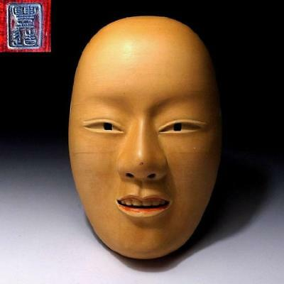 UO7: Vintage Japanese High-class Woodcarving Noh & Kagura Mask