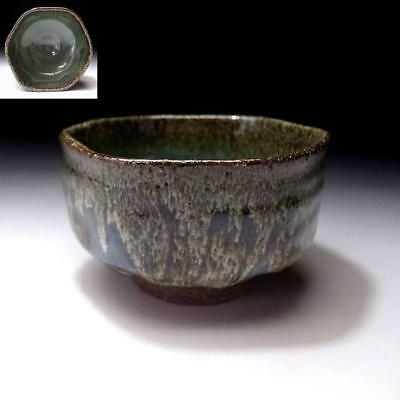 UC4 Japanese Tea Bowl, Hagi ware by Famous Seigan Yamane, Hexagonal shape