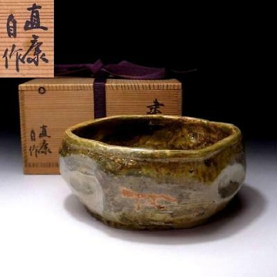 TN9: Vintage Japanese Tea Ceremony KENSUI bowl of Raku Ware with Signed Box