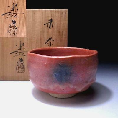 UE9: Japanese Tea Bowl, Raku Ware by Great Nitten Exbition Potter, Rakuin Fukui