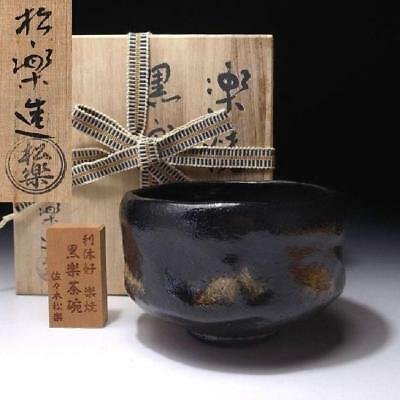 UA5: Japanese Tea Bowl, Raku Ware by 1st Class Potter, Shoraku Sasaki, KURO RAKU