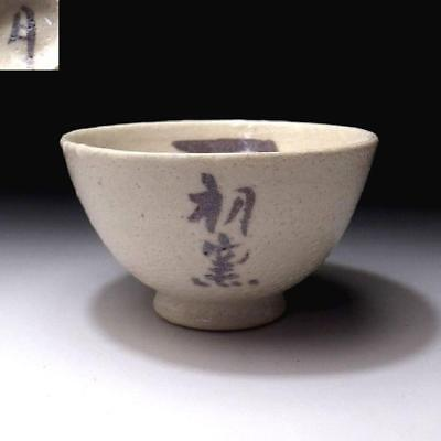 MQ8: Vintage Japanese Tea Bowl of Shino Ware, White glaze, Chinese characters