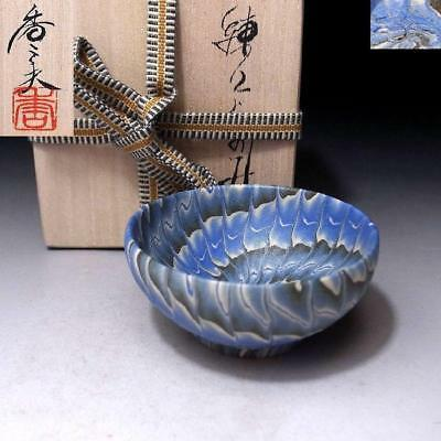 PS2 Japanese Sake cup by Great Potter, Kamio Ogata, Marvelous Neriage Technique