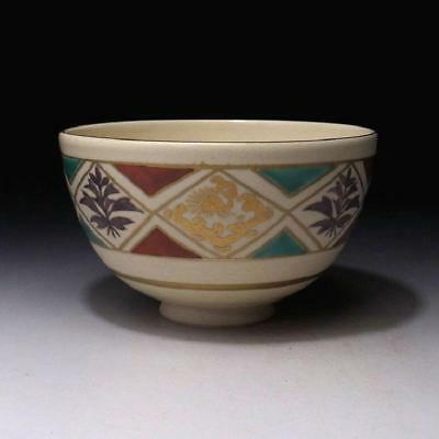 JL8:  Vintage Japanese Tea Bowl, Kyo Ware by Famous potter, Tosai Nakamura