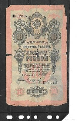 RUSSIA #11c 1912 10 RUBLES AG USED OLD BANKNOTE PAPER MONEY CURRENCY BILL NOTE